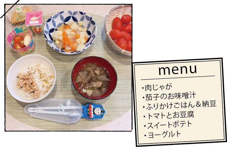 子どもの朝ごはん 和食派朝ごはん