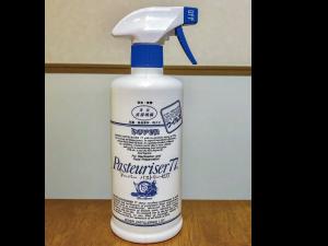 除菌剤パストリーゼ