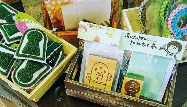 cafe-iroha
