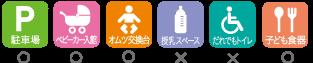 cafe-iroha-サービス