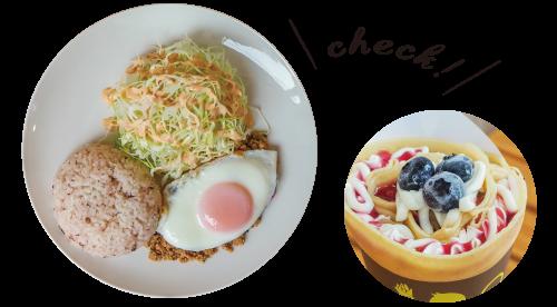 Ywaiカフェ