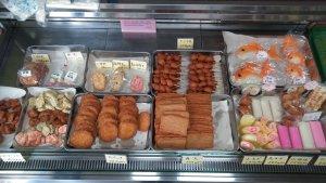 村島蒲鉾店