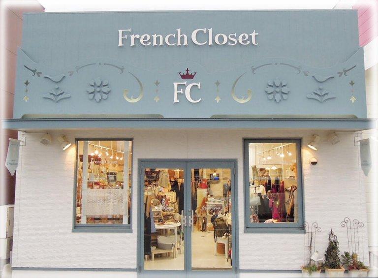 French Closet