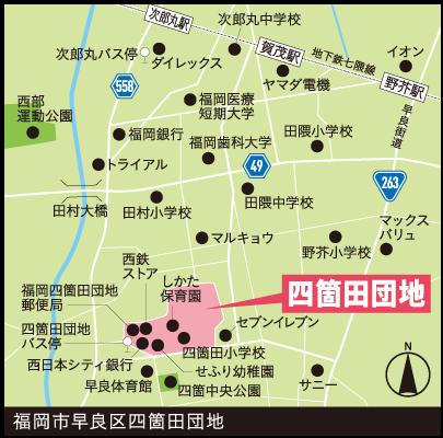 四箇田団地 Map
