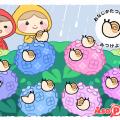 """楽しい""""あそびレシピ""""が満載♪ あそび情報サイト【ASOPPA!】"""
