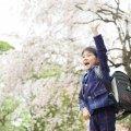 【保存版】新1年生の入学準備で必要なもの・費用まとめ!子どもが身につけておくべきマナーも解説!