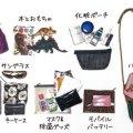 「どんなバッグを使ってる?」「何を持ち歩く?」ママのかばんの中身見せちゃいます