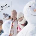 雪遊びデビューにぴったり!名古屋から片道2時間県内の【お手軽ゲレンデ】