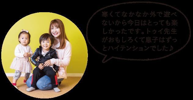 読者モニター