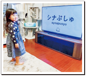 娘が今、『シナぷしゅ』という朝の子ども向けテレビ番組、平面と立体を磁石で組み合わせることで数学的なセンスを育てることができるというおもちゃ『マグ・フォーマー』、絵本『ミッケ!』にとてもハマっていて、どれも毎日親子で見たり遊んだりしています。