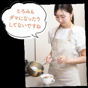 卵とトマトのとろみスープ