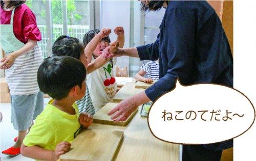 子どもの料理教室1