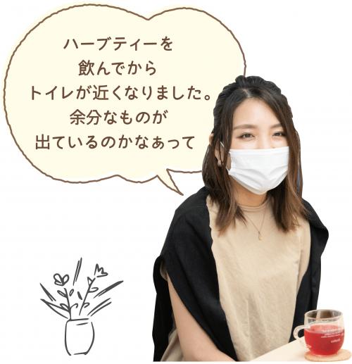 エンハーブ_座談会sub3